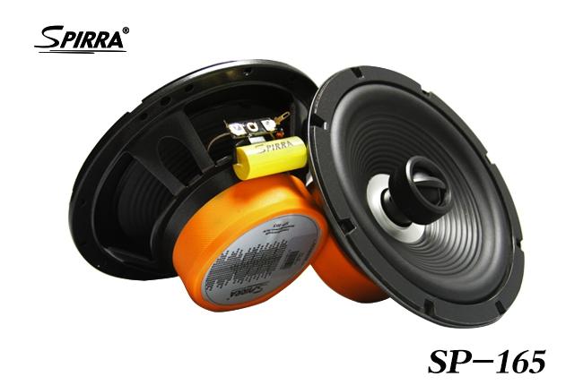 Spirra斯派朗同轴喇叭SP165