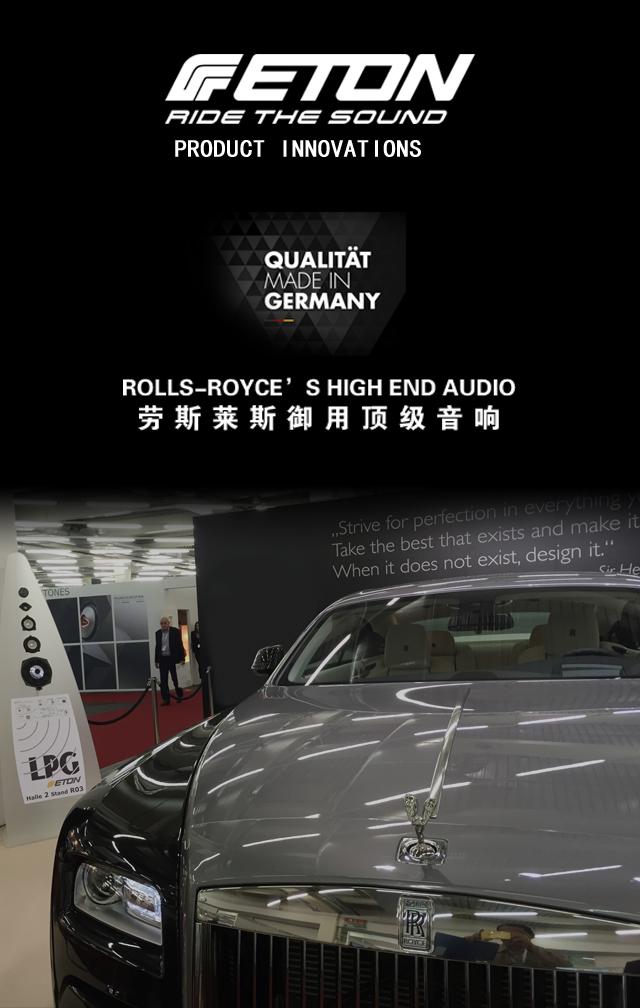 德国ETON  CORE S2 旗舰两分频套装扬声器全球首发