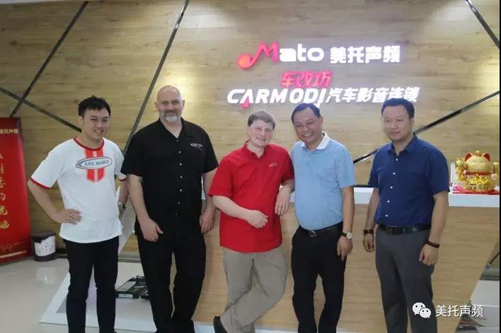 美国ARC高级工程师到访美托总部交流最新产品资讯