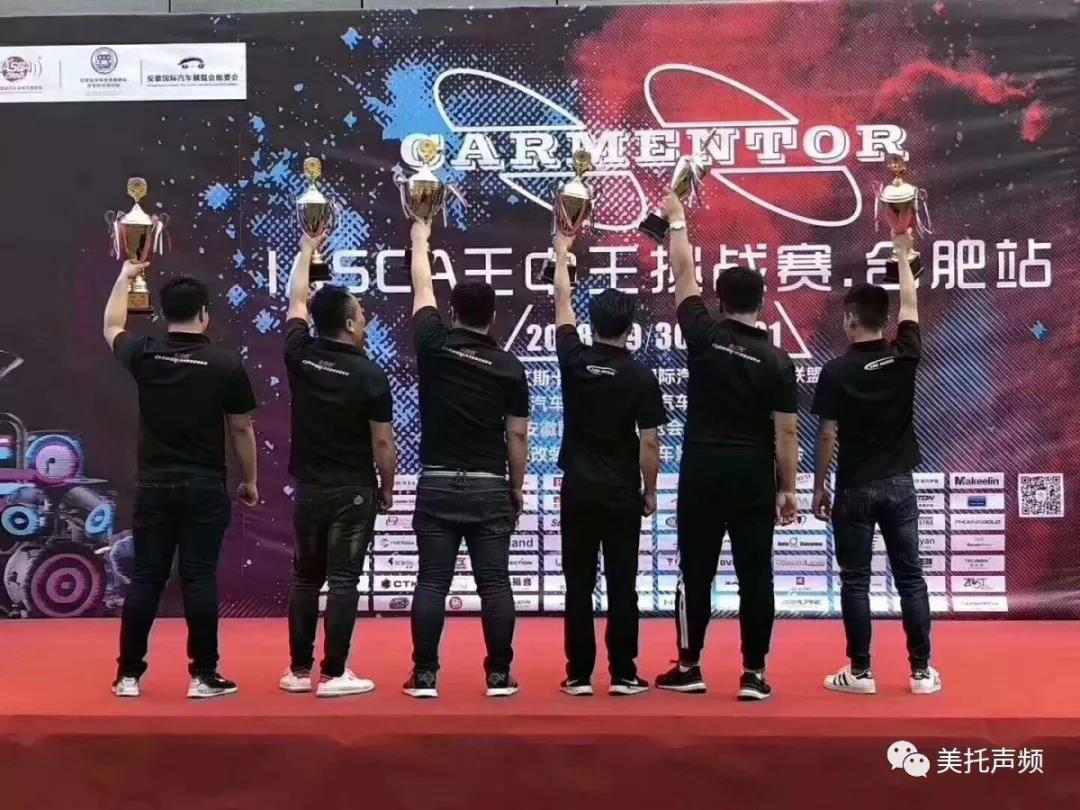 车改坊6车实力出战2018IASCA王中王挑战赛合肥战-夺4冠2亚
