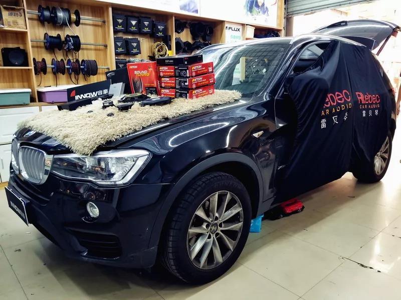惊艳于耳-上海音豪宝马X3汽车音响升级德国伊顿宝马专车专用