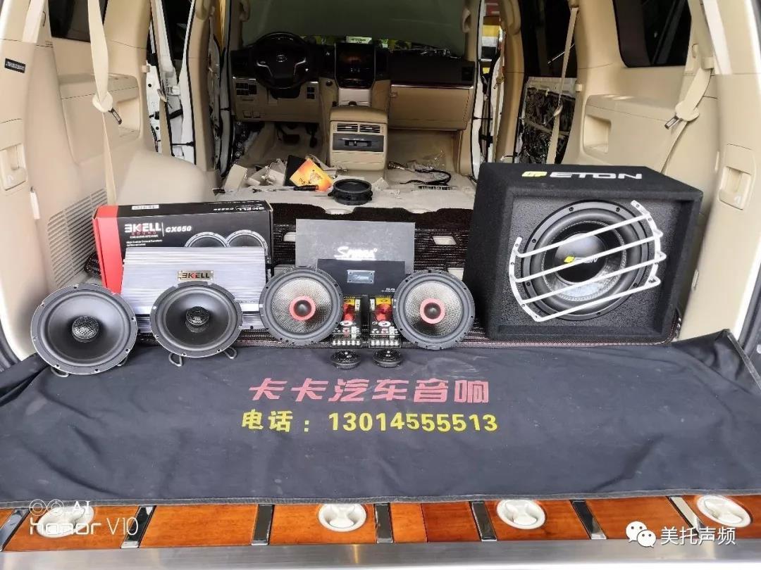 车主那波搭配明了-车改坊郑州卡卡汽车音响店普拉多汽车音响晋级意大利TEC