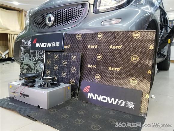 奔驰smart改装德国伊顿汽车音响 双重升级满足听音需求