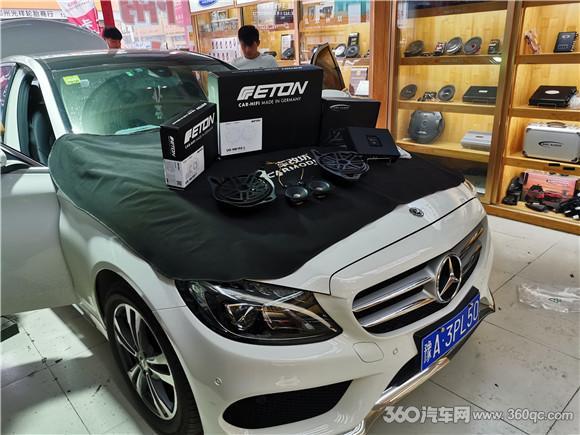 奔驰C180改装德国伊顿汽车音响 专车专用喇叭轻松提升音质