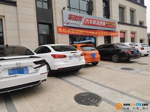 以专业技术提升门店服务车主,车改坊连锁首席技术官调音会郑州站