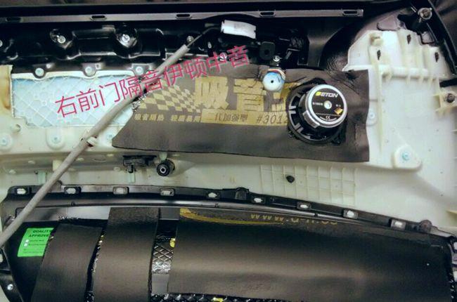 本色演绎 义乌车改坊宝马X6升级德国ETON宝马专车专